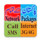 Pakistan Mobile Sim Packages 1.1 Android for Windows PC & Mac