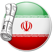 Iran News | Persian Newspapers  Latest Version Download