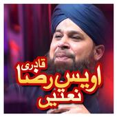 Owais Raza Qadri New Heart Touching Naat Offline