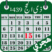 Hijri calendar (Islamic Date)  Latest Version Download
