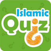 Islamic Quiz Latest Version Download