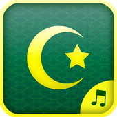 Islamic Ringtones  Latest Version Download