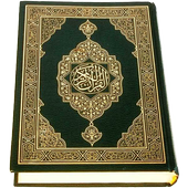 Al-Quran (Free) Latest Version Download