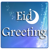 Eid Wallies Latest Version Download
