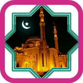 Eid Eid Mubarak Latest Version Download