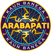KBA - KAUN BANEGA ARABAPATI Latest Version Download