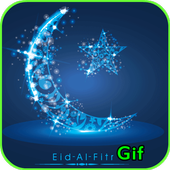 Eid Gif Images  Latest Version Download