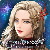 Goddess 闇夜の奇跡 Latest Version Download
