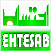 EhtesabTV  Latest Version Download