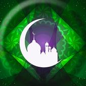 Les 30 Doua du Ramadan