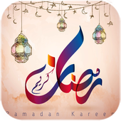 Ramadan Live Wallpaper 1.3 Android for Windows PC & Mac