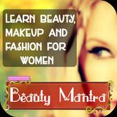 Beauty Mantra