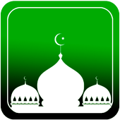 Ramadan Calendar 2018 - Muslim App  Latest Version Download