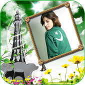 14 August Photo Frame 2018 app in PC - Download for Windows 7, 8, 10