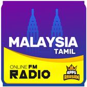 Radio Malaysia FM All Malaysia FM Radio Stations app in PC