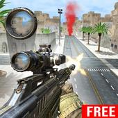 Highway Sniper Shooter  Latest Version Download