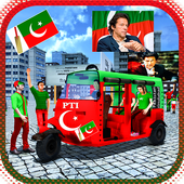PTI LockDown : Islamabad Latest Version Download