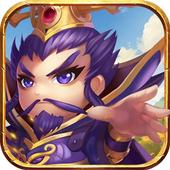 Download 臥龍三國志—送3紫將 1.8.0.0329 APK File for Android