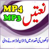 Audio Naats All Urdu  APK 1.11