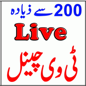 TV Live Urdu Pakistani Guide Latest Version Download