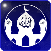 Muslim: Prayer Times, Athan, Qibla, Ramadan 2018  Latest Version Download