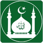 Ramadan Calendar 2018 & Prayer alert with Azan  Latest Version Download