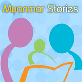 Myanmar Stories  APK v1.0 (479)