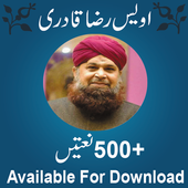 Owais Raza Qadri All Naats  For PC