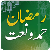 Naat Mp3 Free Download 1.0 Android for Windows PC & Mac