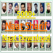 Naat Sharif Mp3 - 5000+ Naat Download APK v1.0 (479)