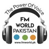 FM World Pakistan  Latest Version Download