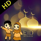 Eid Mubarak Wishes & Photo Frame HD