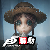 Download 第五人格 1.0.398876 APK File for Android
