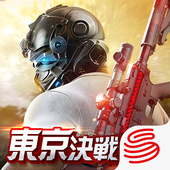 Knives Out Latest Version Download