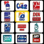 Pakistani News: Live Tv Channels  For PC