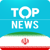 Top Iran News  Latest Version Download
