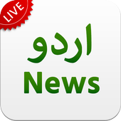 Urdu News - Pakistani Newspaper  Latest Version Download