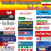 Iranian Newspapers - All Iran News
