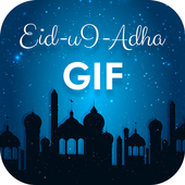 Eid Ul Adha GIF 2018 : Bakra Eid GIF  Latest Version Download