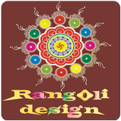 Best Rangoli Designs  Latest Version Download