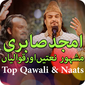 Amjad Sabri Naat  Latest Version Download