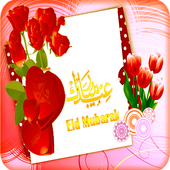 Eid Card Maker  Latest Version Download