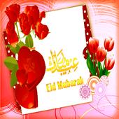 Eid Card Maker