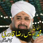 Alhaj Muhammad Owais Raza Qadri Naats