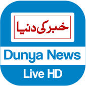 Khabar Ki Dunya: Dunya News Live HD, Pakistan News  Latest Version Download