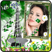 Happy Independence day Pakistan Photo Frames 1.01 Latest Version Download