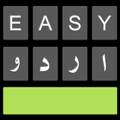 Easy Urdu Keyboard 2018 - اردو - Urdu on Photos  For PC