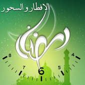 Ramadan Times  Latest Version Download