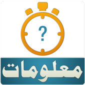 Urdu Quiz 1.0 Android for Windows PC & Mac