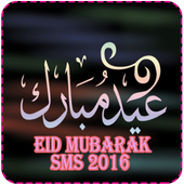 Latest Eid Sms & Greetings 2018  APK 1.04